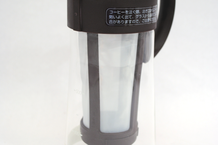 Hario Mizudashi Cold Brew Pot